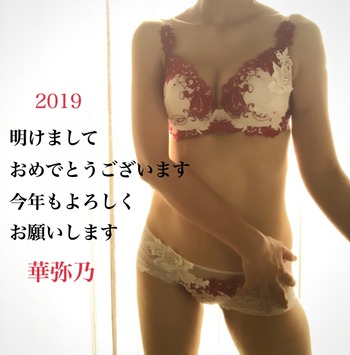 2019010809500422072135889-0at_0000