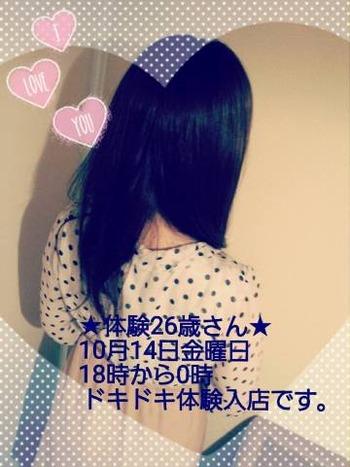 b7132b6f.jpg