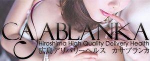 https://www.casa-b.jp/?DOC=top