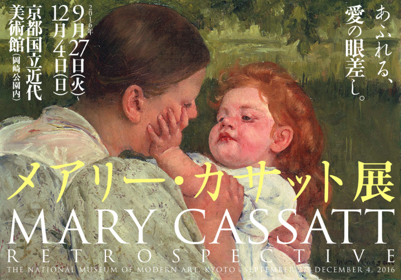 メアリー・カサットの画像 p1_2