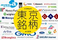 banner_tokyo2
