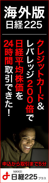 Nikkei160_600