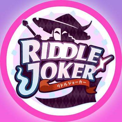 RIDDLE JOKER応援中!