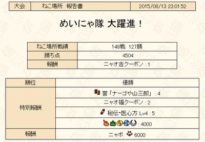 nagoya_day1