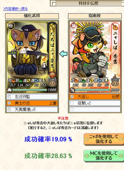 oogaesi_ch
