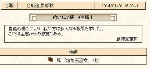 np_kure