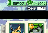 binbow_now