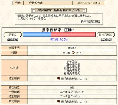 shuryouhoukoku