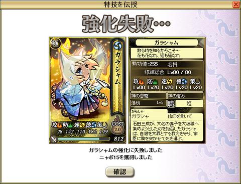 kokoro_ga_itai