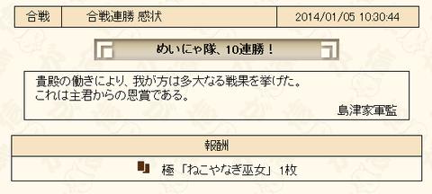 nekoyanagi
