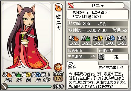 furikanryou