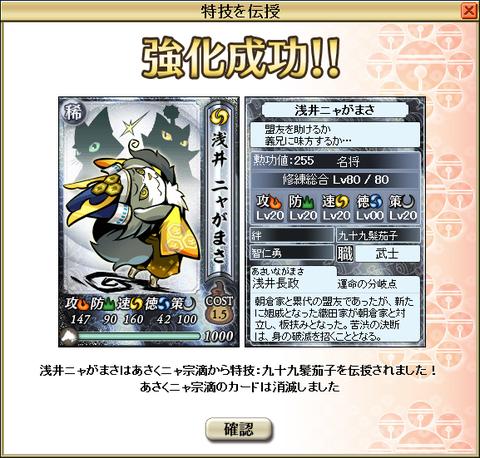 korewo_tsukuritakatta