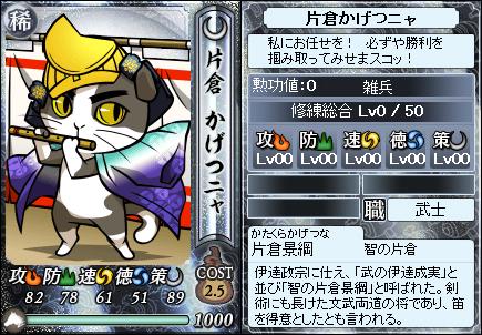 katakura