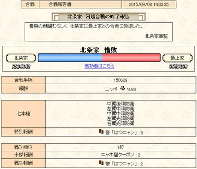 sekihai