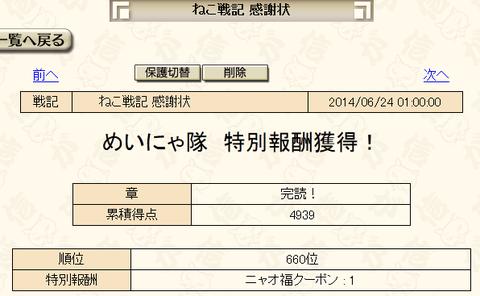 toriaezu_kandoku