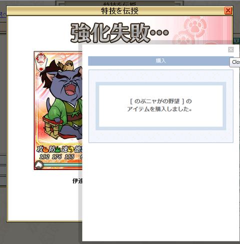 jikaisakuni_gokitai_kudasai