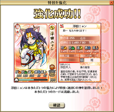 sake_hujin