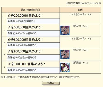 warito_kugyo