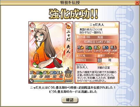 hohitsu_no_sei