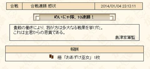 real_oazuke