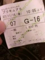 181f6131.JPG