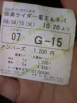 3fe00537.JPG
