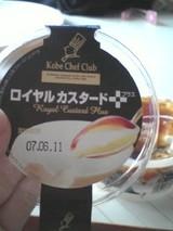 5ac9dca4.jpg