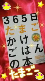 87f8bfd8.jpg