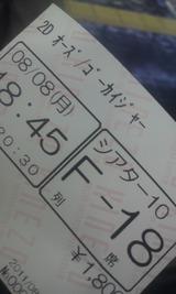 fcae01d4.jpg