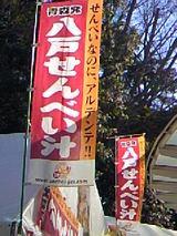 28d331a7.jpg