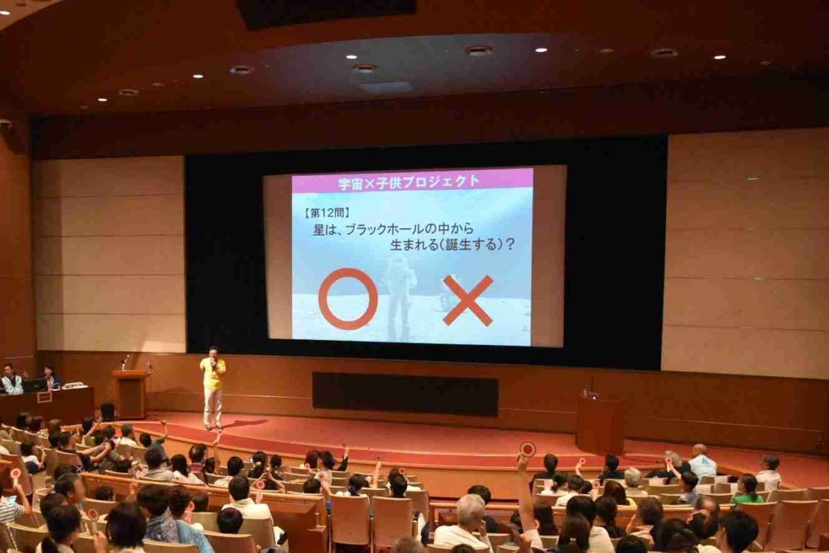 �R_全国中の会 10日・○×クイズ