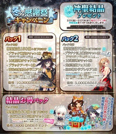 event_all20200220_01-min