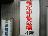 12eff4f6.JPG