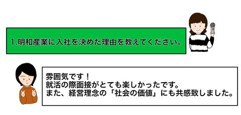 B1180340-D159-4CD4-822E-990273C17091
