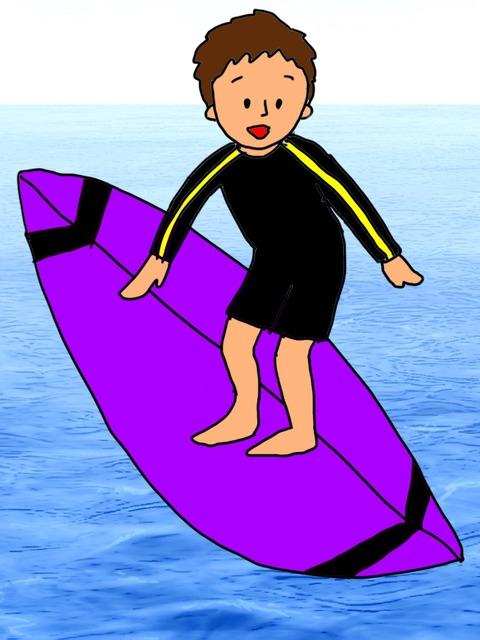 サーフィン男性