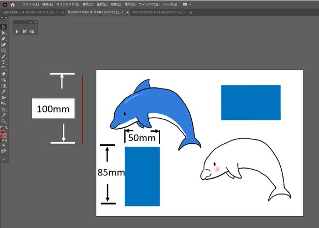 イルカ illustratorで調整
