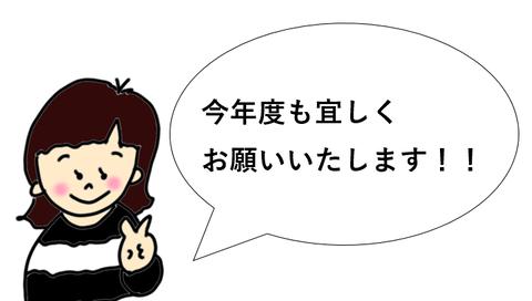 生ちゃんピース