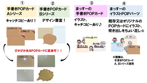 ありなしチャート5