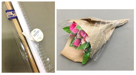 造花を包む