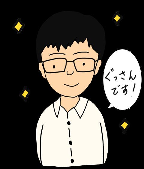 JINJ0175-2