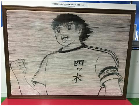 四ツ木駅構内3
