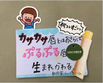 POPカード1