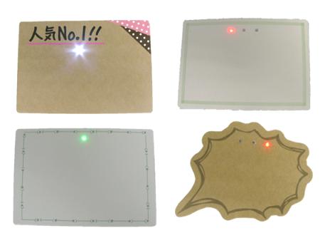 手書きPOPカード+KIRARIセット画像