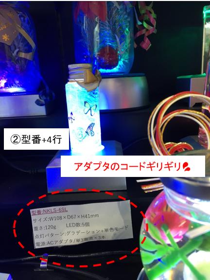 ②型番+4行