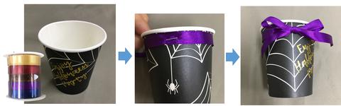 ①紙コップにリボン2