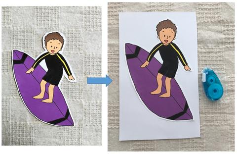 イラスト 画用紙に貼り付け カット
