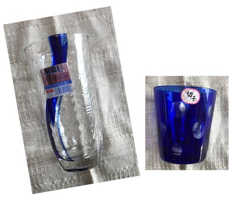 グラス2種類