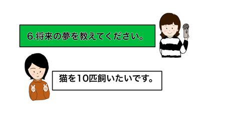 2DF13576-A311-464C-87DB-CF5DF381C338