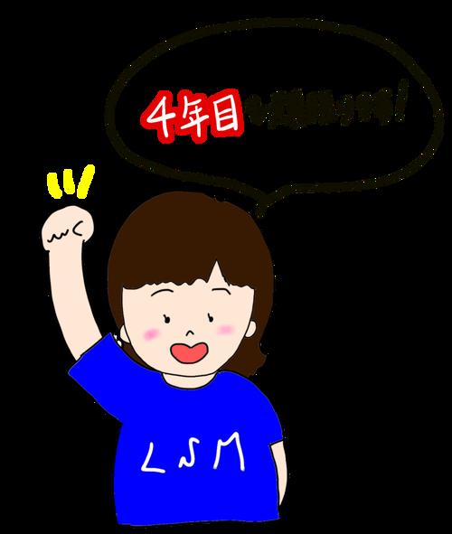 QJXB5346