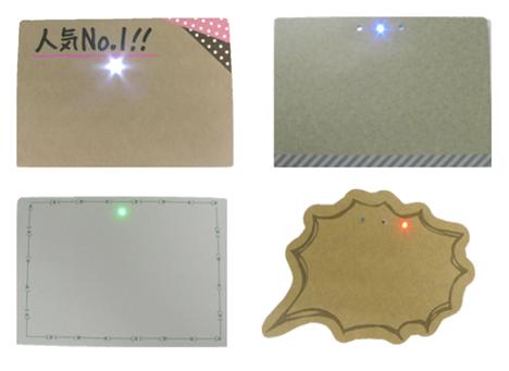 手書きPOPカード+KIRARIセット4色画像